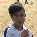 山崎翔空バルセロナやジャンクスポーツが注目!サッカーの実力がヤバイ