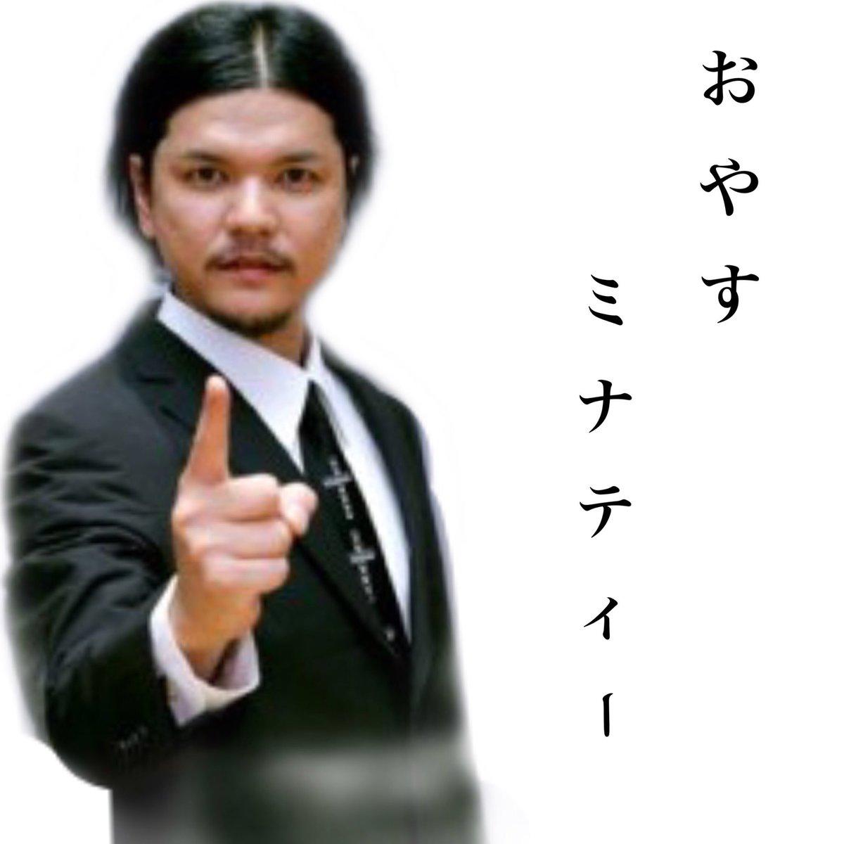 関 暁夫 結婚