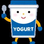 自家製ヨーグルトの危険性や賞味期限を調査!保存方法の違いで雑菌だらけに?