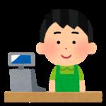 草間リチャード敬太のバイトは山科区のファミマや漬物工場?場所や目撃情報について調べてみた!