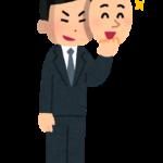 田中斗希の彼女が坂口杏里は嘘?グループ退所後はなんでも屋に?【たなかとしき】