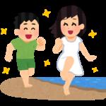 松倉海斗は菅沼ゆりと恋人同士?好きなタイプや元カノと女性遍歴を調査!